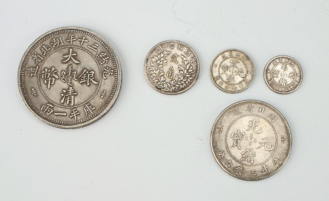 LOT OF CHINESE COINS