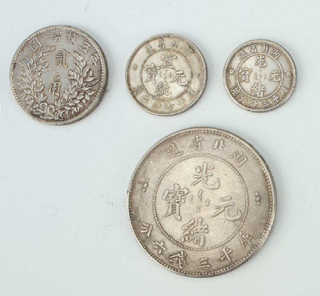 LOT OF CHINESE COINS - 3