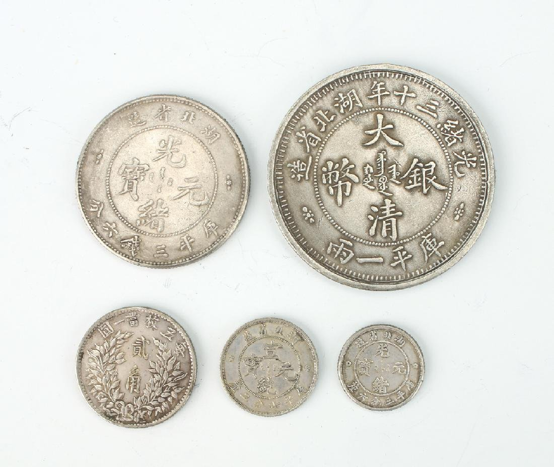 LOT OF CHINESE COINS - 4