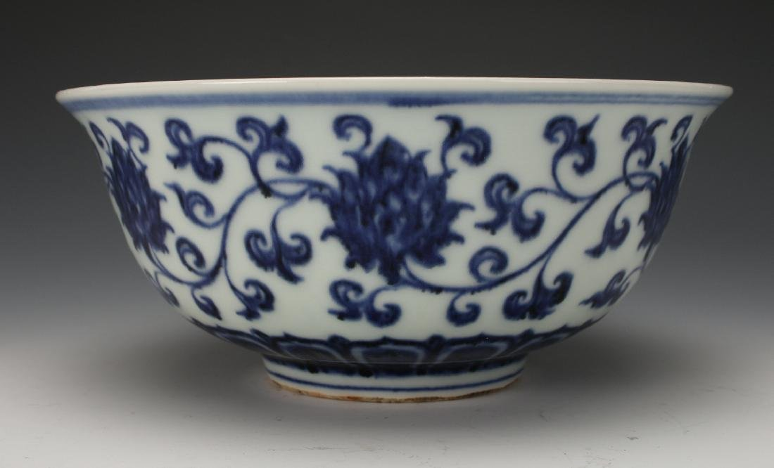 BLUE AND WHITE MING DYNASTY BOWL