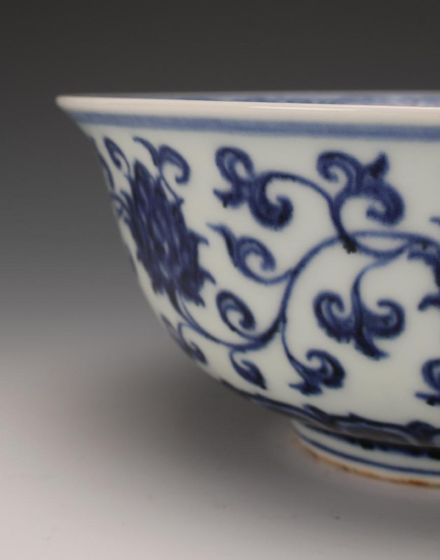 BLUE AND WHITE MING DYNASTY BOWL - 2