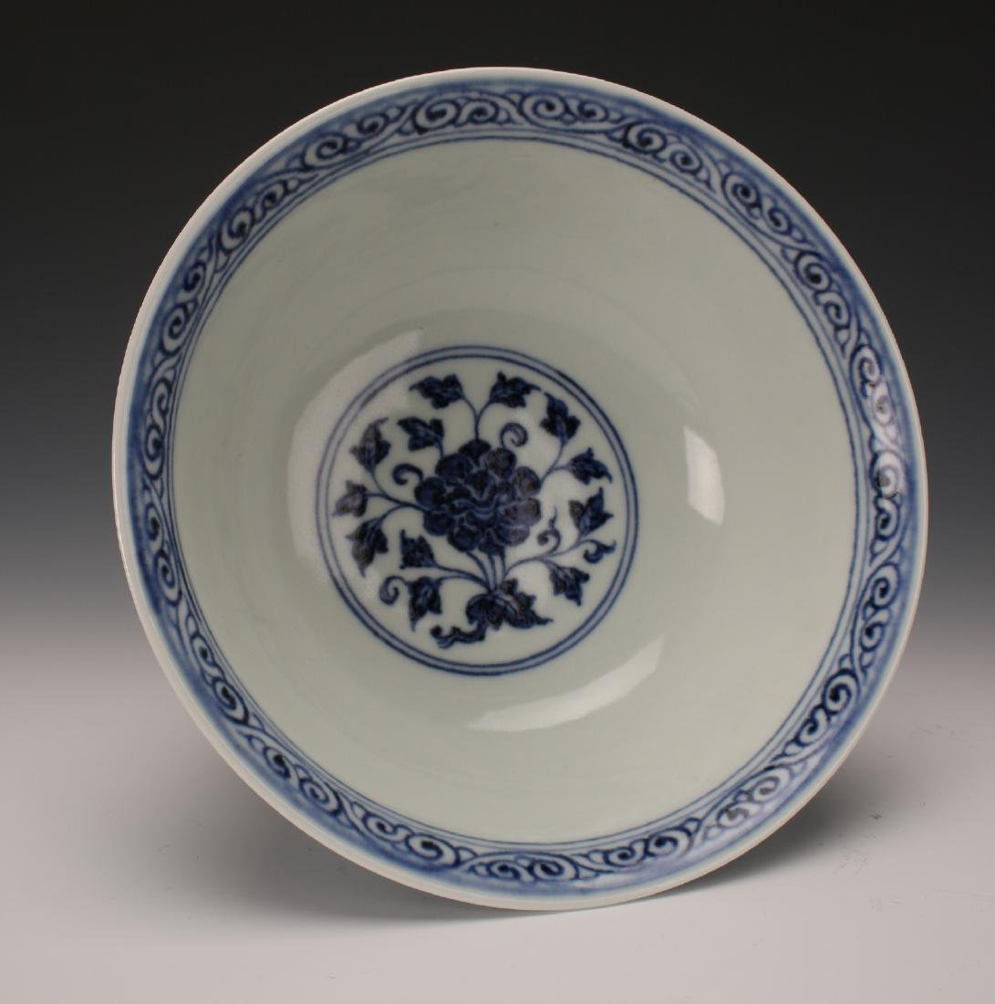 BLUE AND WHITE MING DYNASTY BOWL - 4