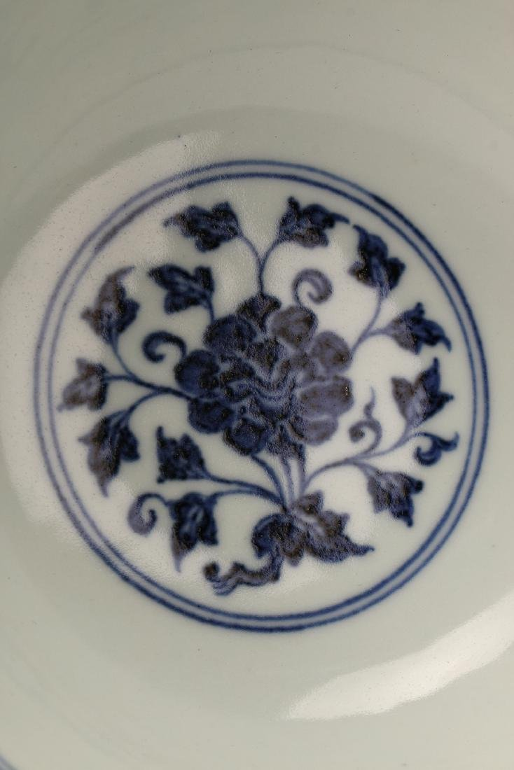 BLUE AND WHITE MING DYNASTY BOWL - 5