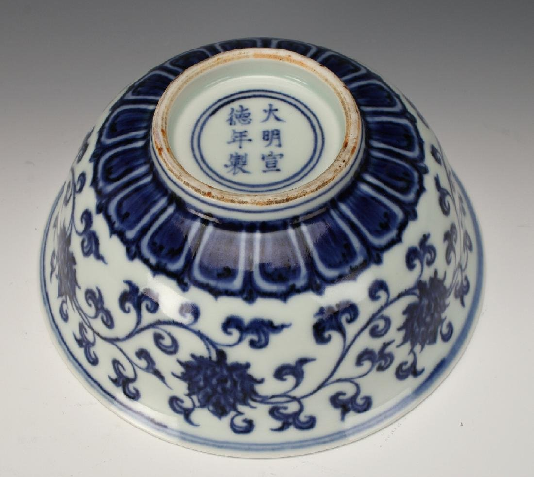 BLUE AND WHITE MING DYNASTY BOWL - 7