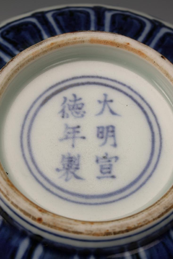 BLUE AND WHITE MING DYNASTY BOWL - 8