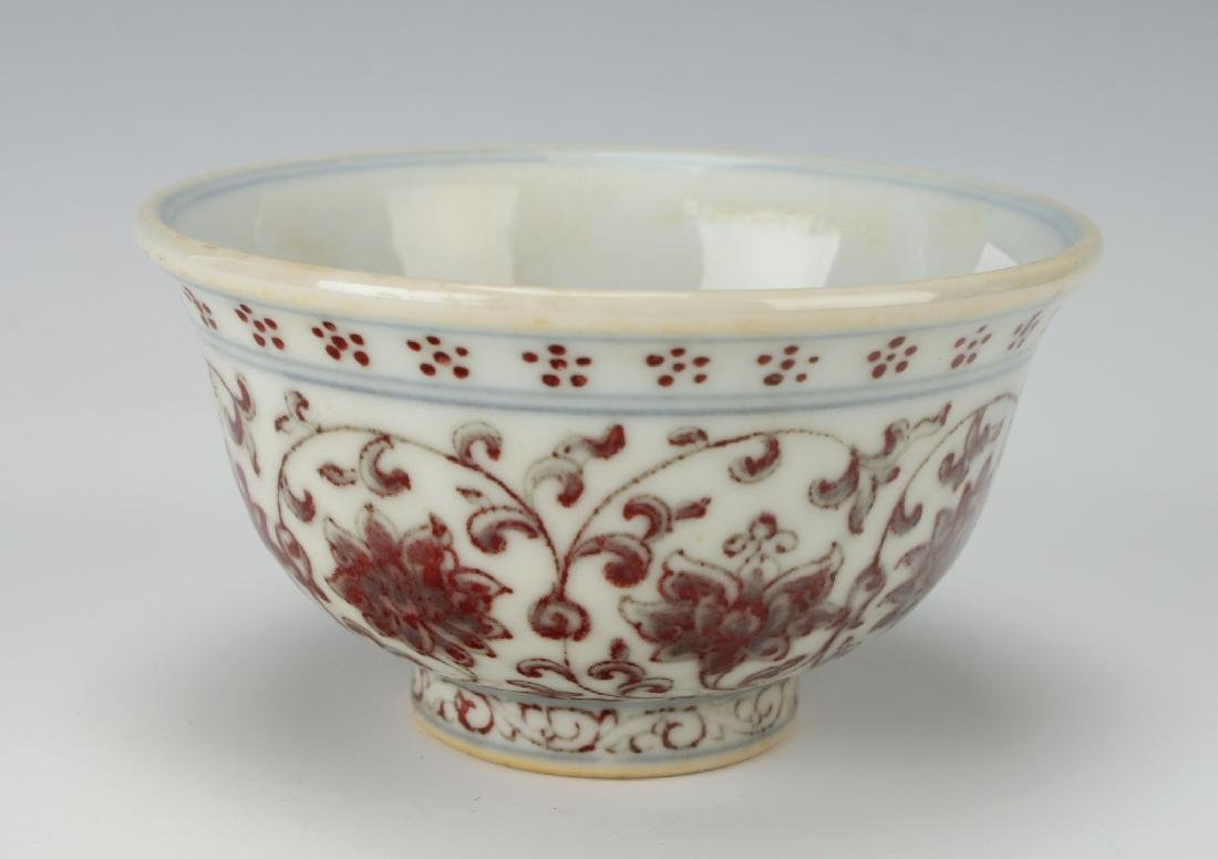 PORCELAIN TEA CUP WITH RED FLORAL MOTIF - 2