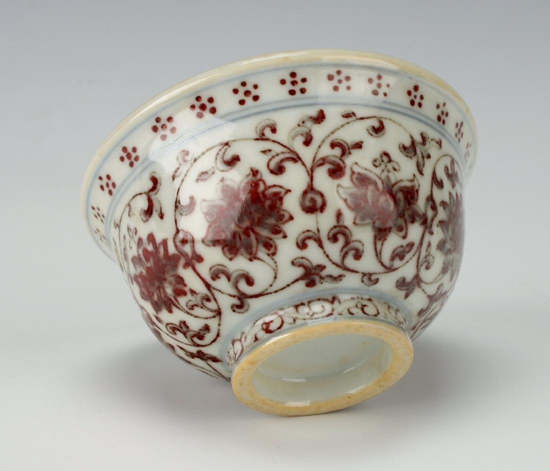 PORCELAIN TEA CUP WITH RED FLORAL MOTIF - 3