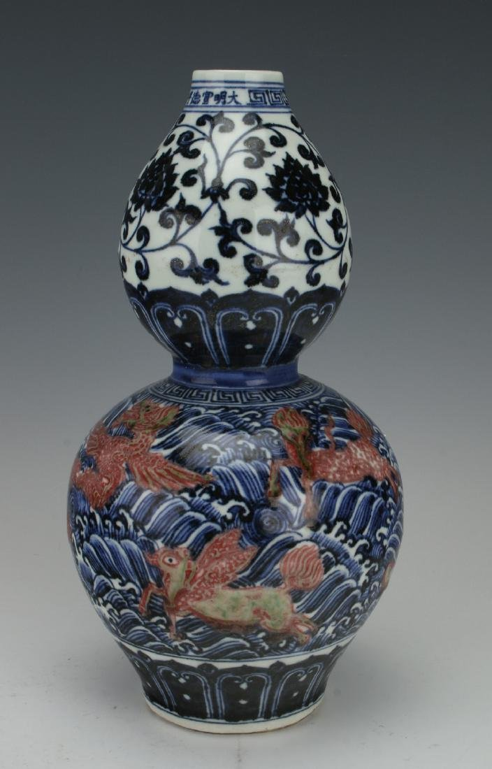 DOUBLE GOURD VASE WITH MYTHICAL CREATURES