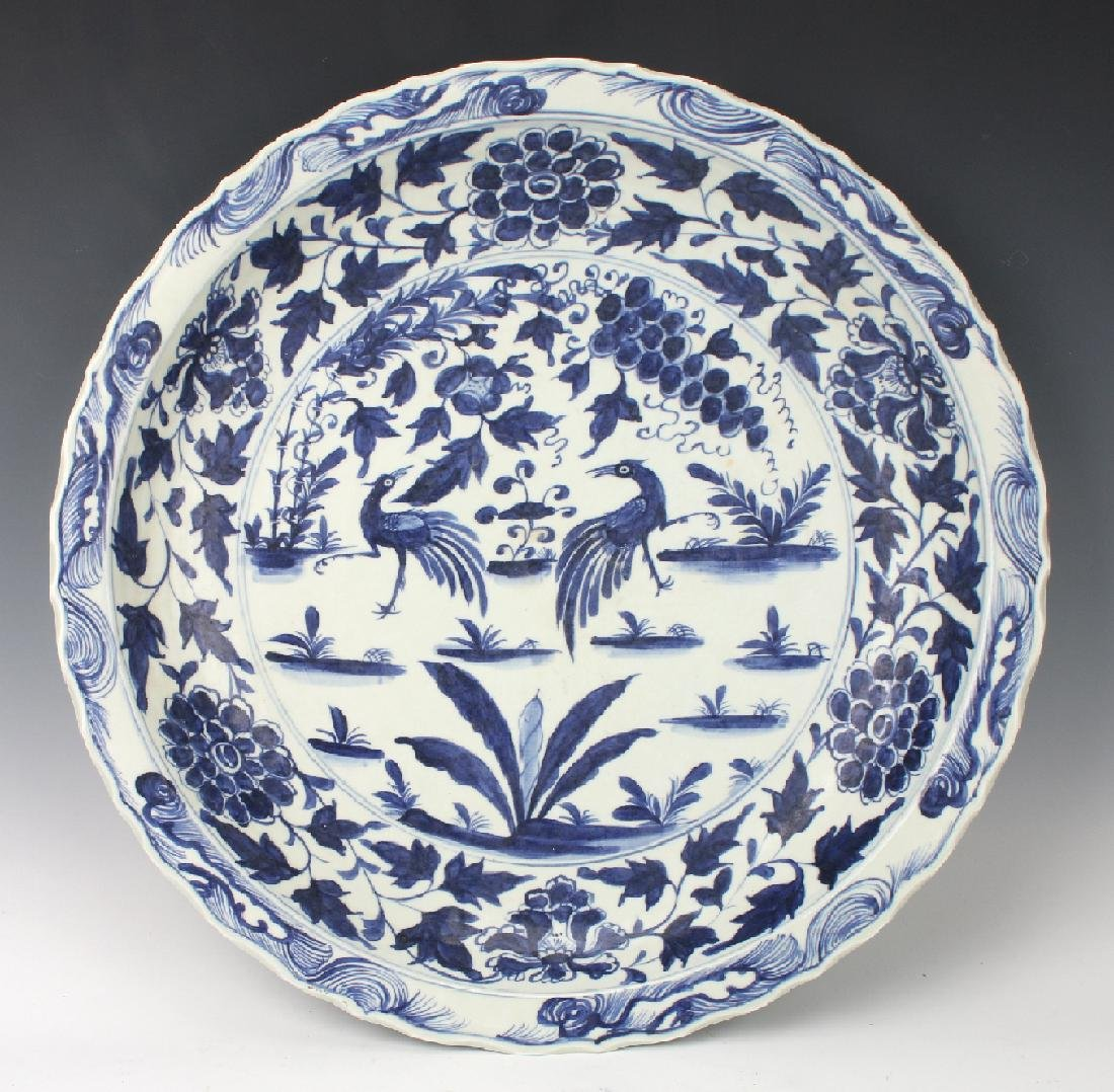 LARGE BLUE AND WHITE BIRD CHARGER