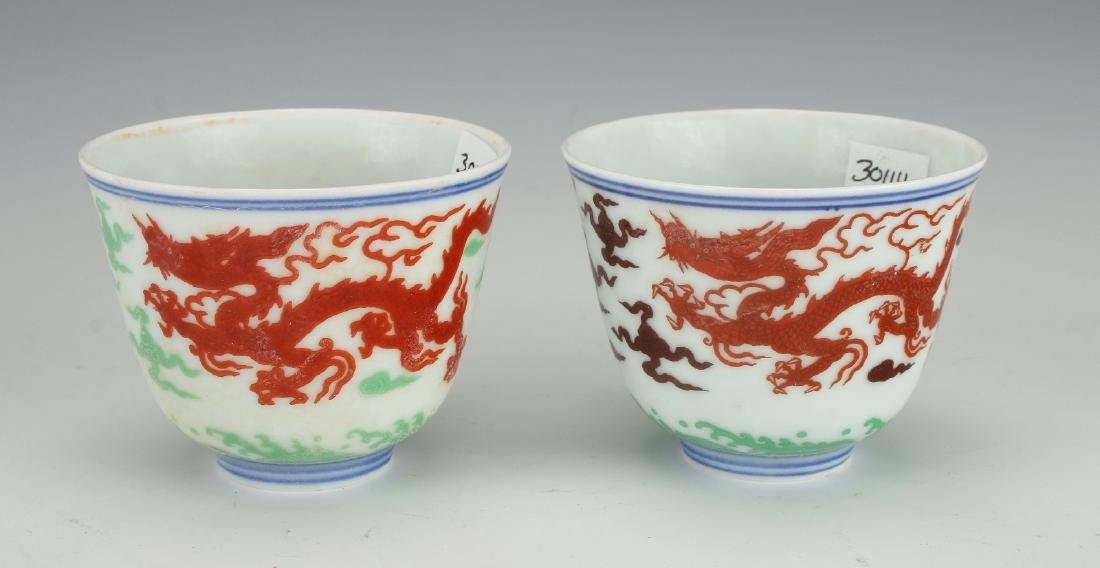 PAIR DRAGON TEA CUPS