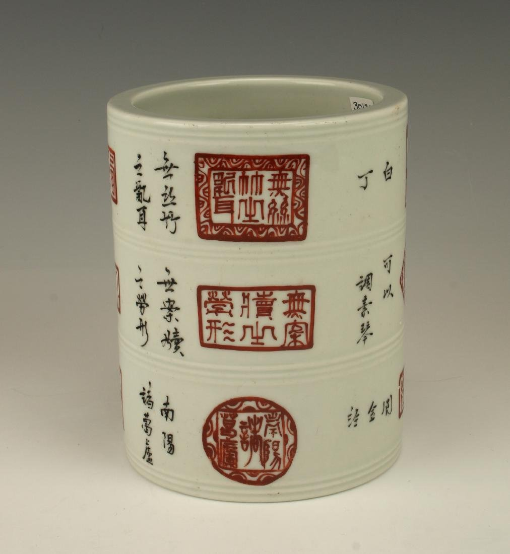 WHITE & RED CERAMIC BRUSH POT WITH CALLIGRAPHY
