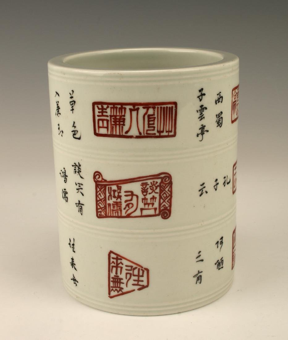 WHITE & RED CERAMIC BRUSH POT WITH CALLIGRAPHY - 3