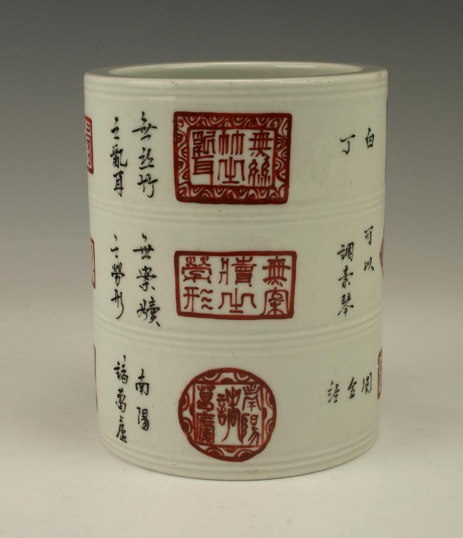 WHITE & RED CERAMIC BRUSH POT WITH CALLIGRAPHY - 4