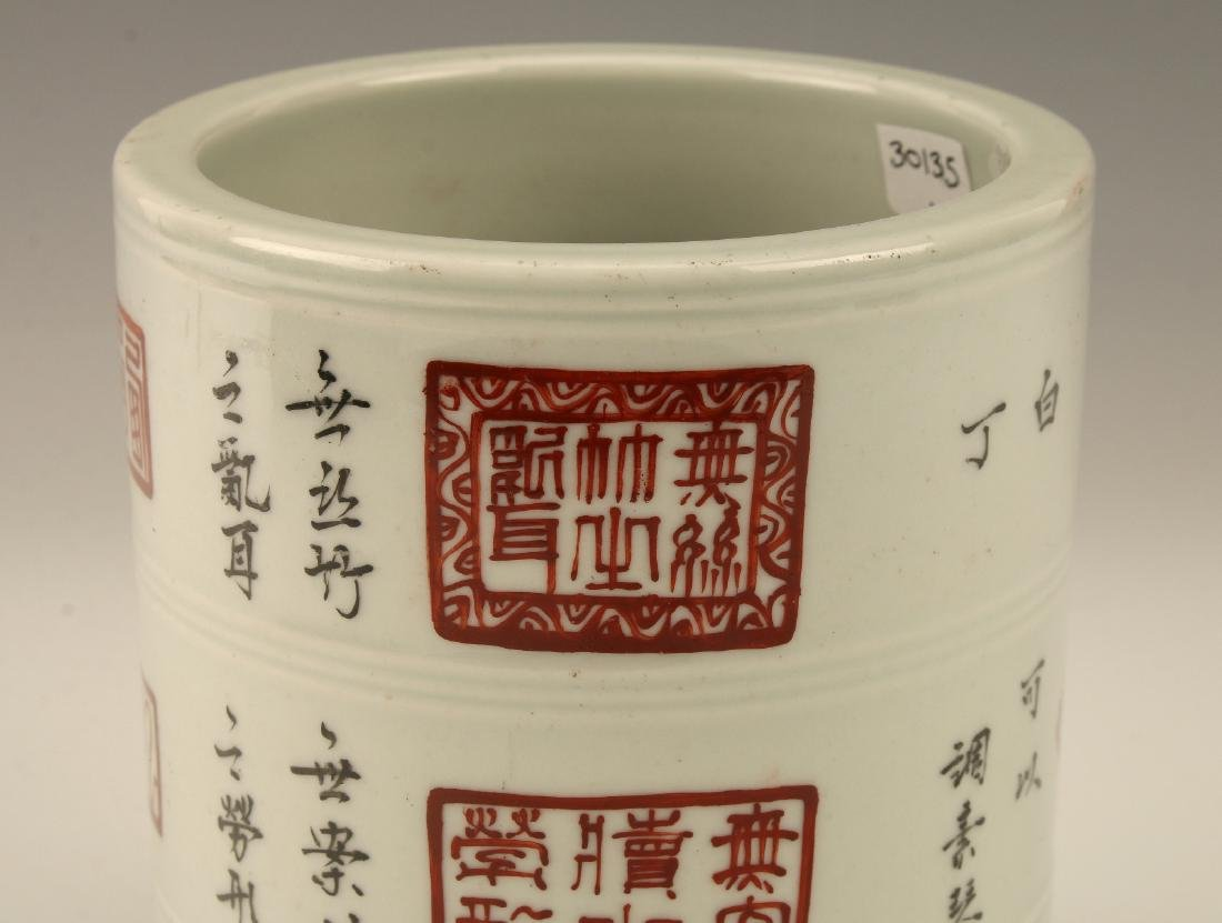 WHITE & RED CERAMIC BRUSH POT WITH CALLIGRAPHY - 7