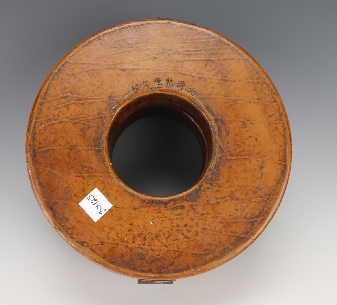 LACQUERED CHAO ZHU BOX - 10