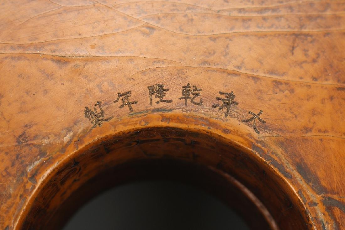 LACQUERED CHAO ZHU BOX - 9