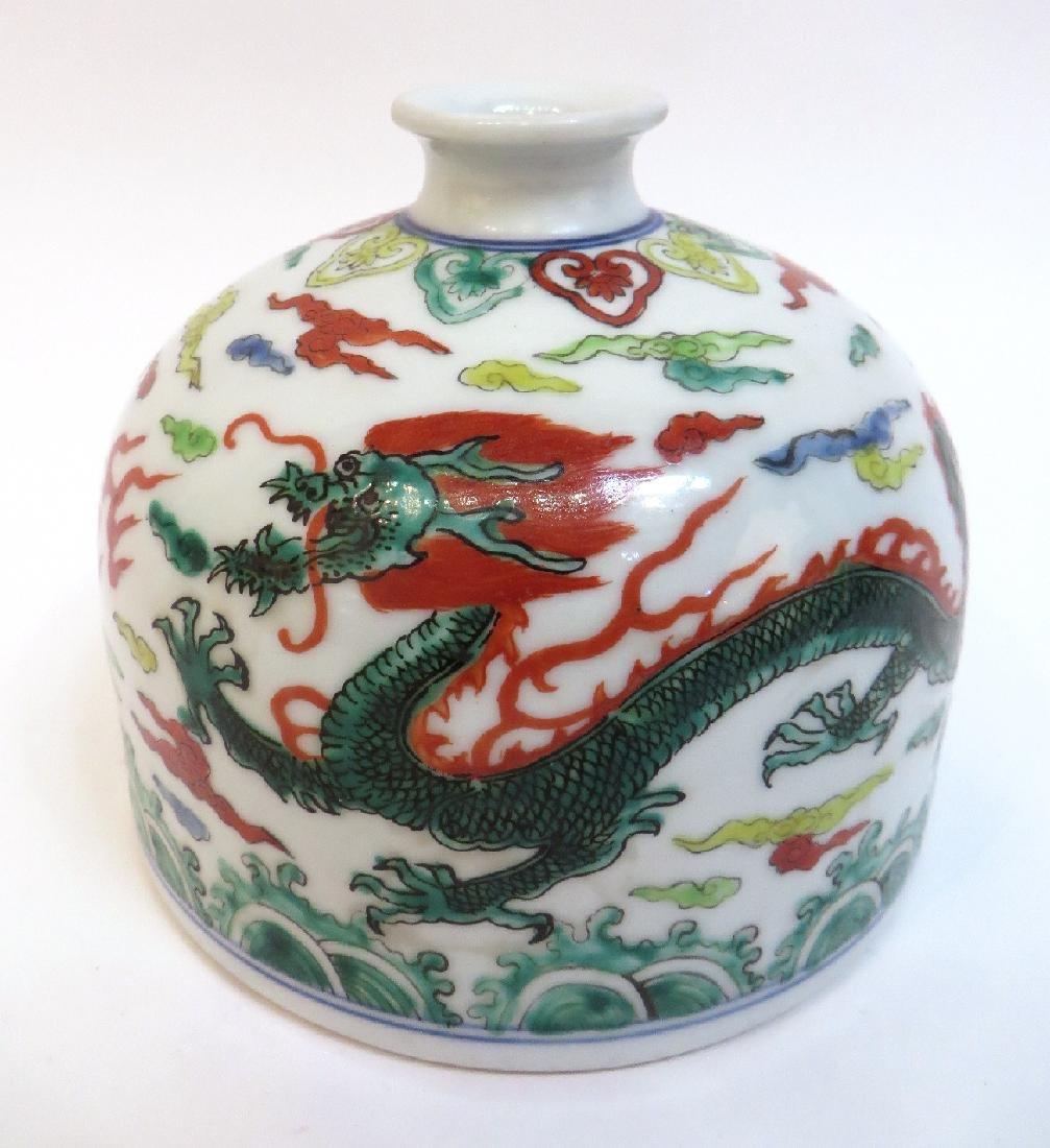CHINESE WUCAI INKPOT