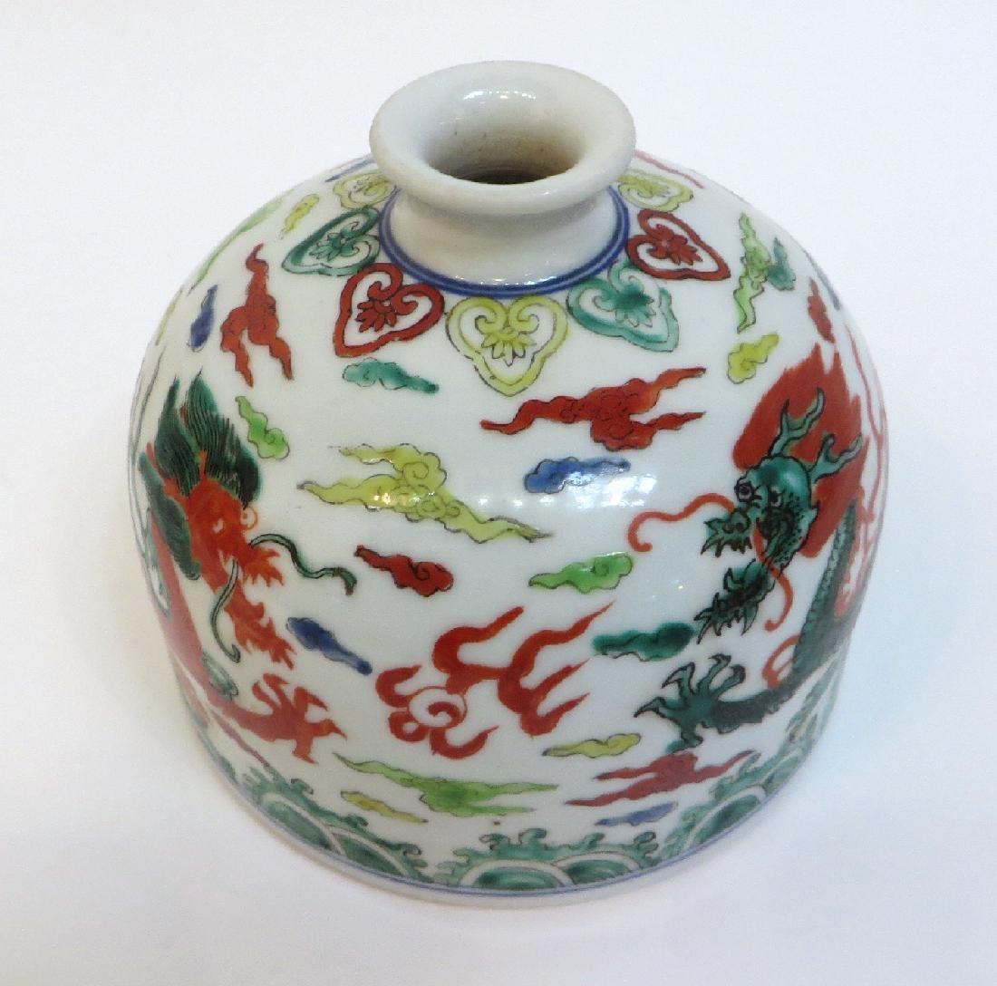 CHINESE WUCAI INKPOT - 2