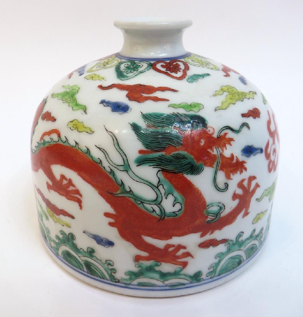 CHINESE WUCAI INKPOT - 3