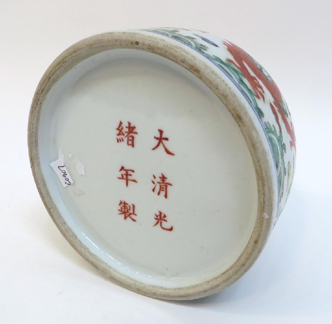 CHINESE WUCAI INKPOT - 4