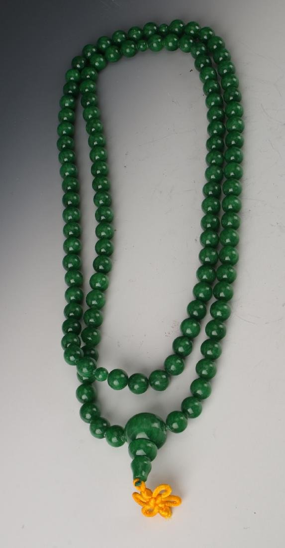 DARK GREEN JADE NECKLACE
