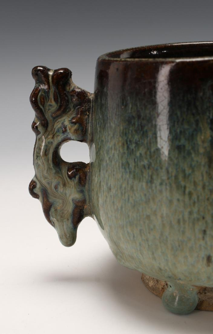 JUN YAO CERAMIC CUP - 2