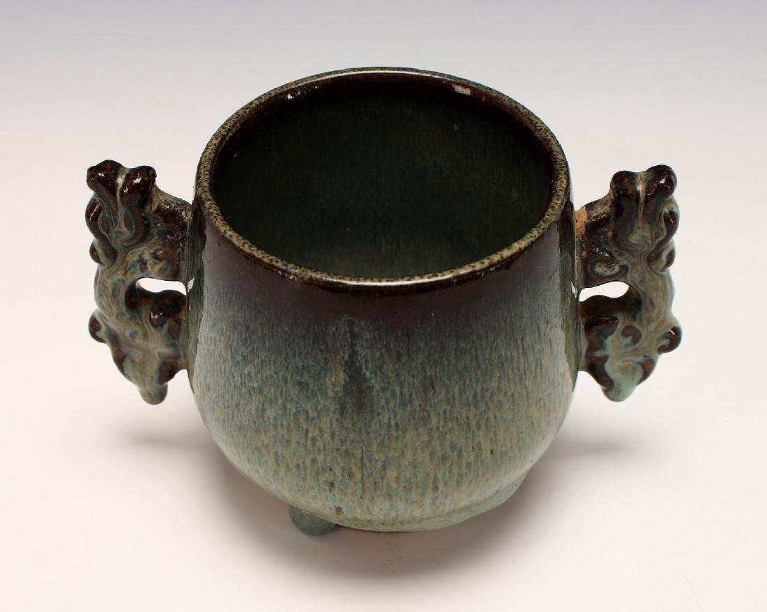 JUN YAO CERAMIC CUP - 4