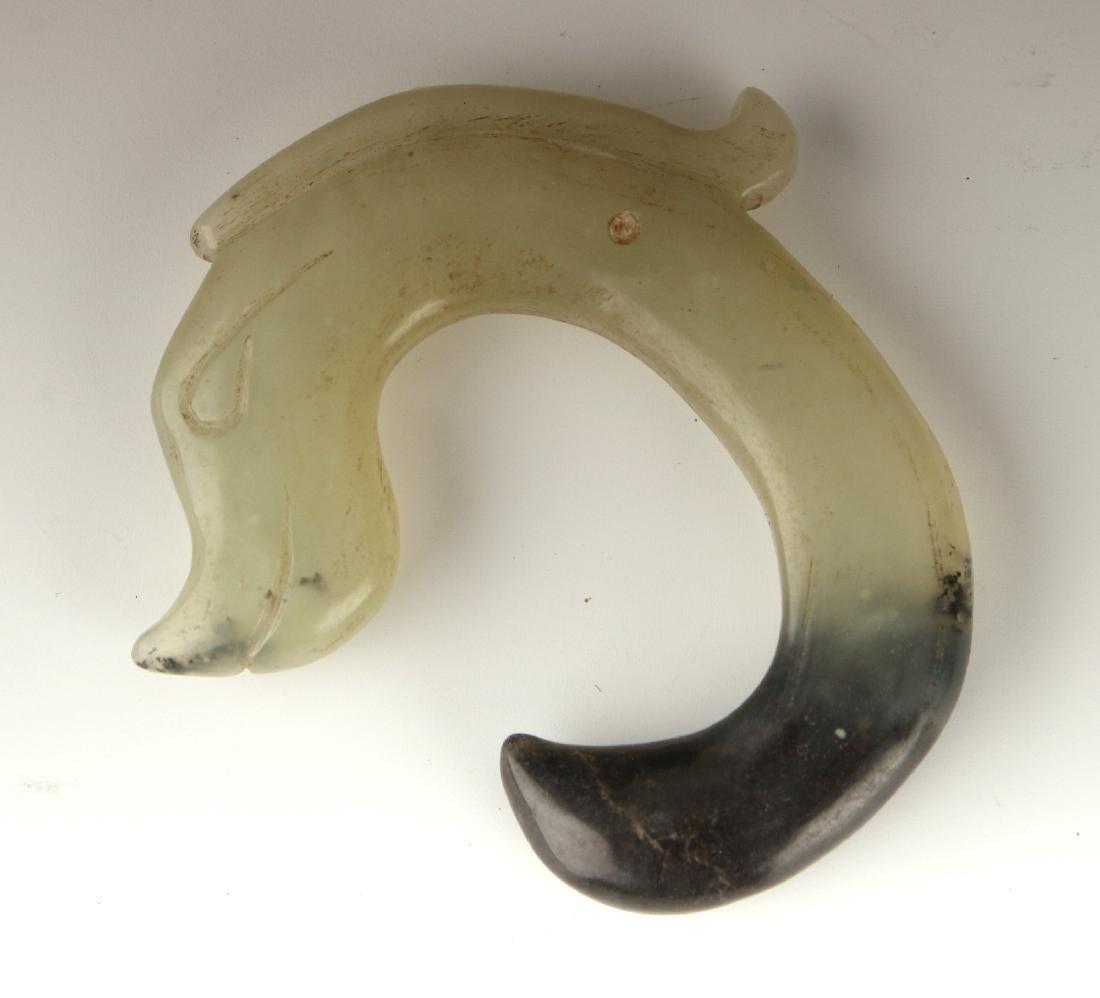 JADE SEA HORSE PENDANT