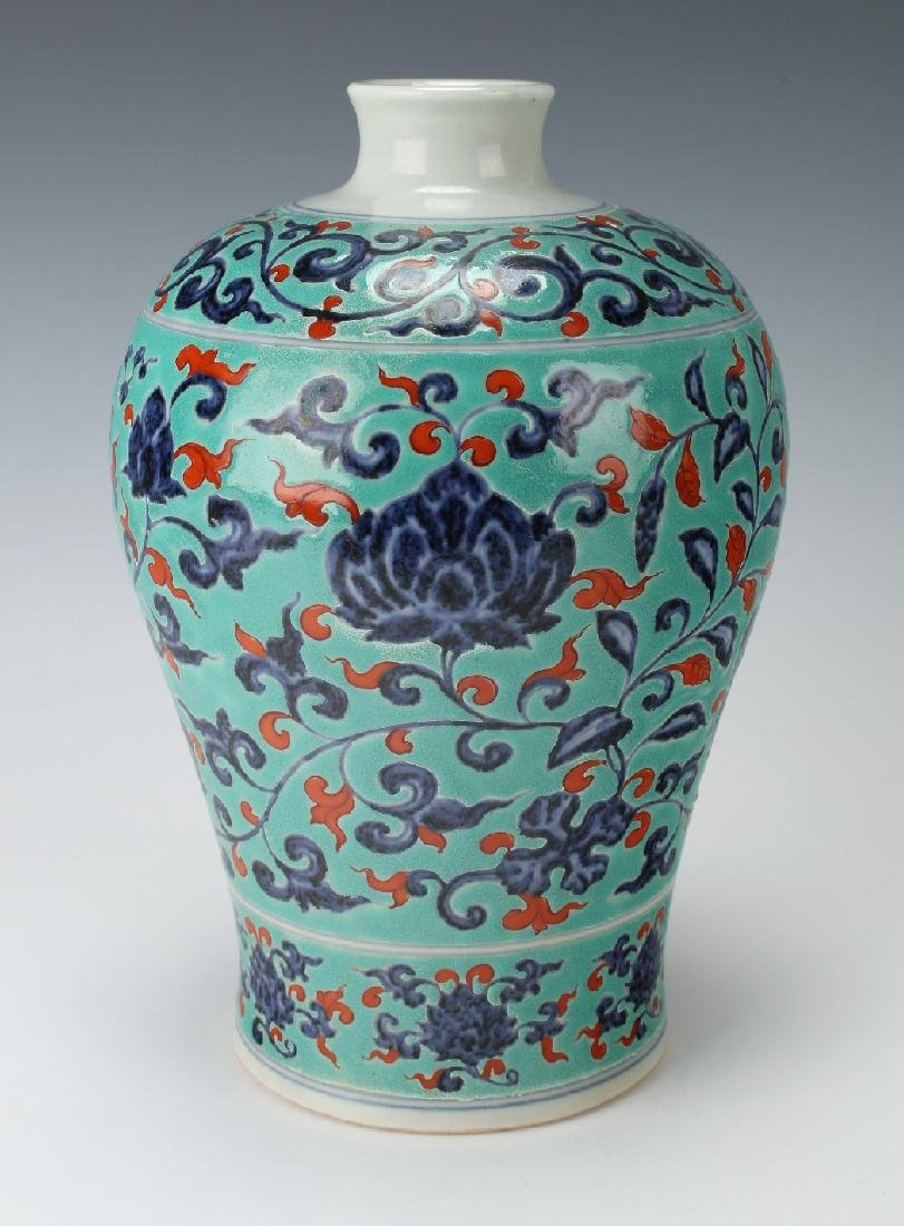 TURQUOISE, COBALT & RED MEIPING VASE