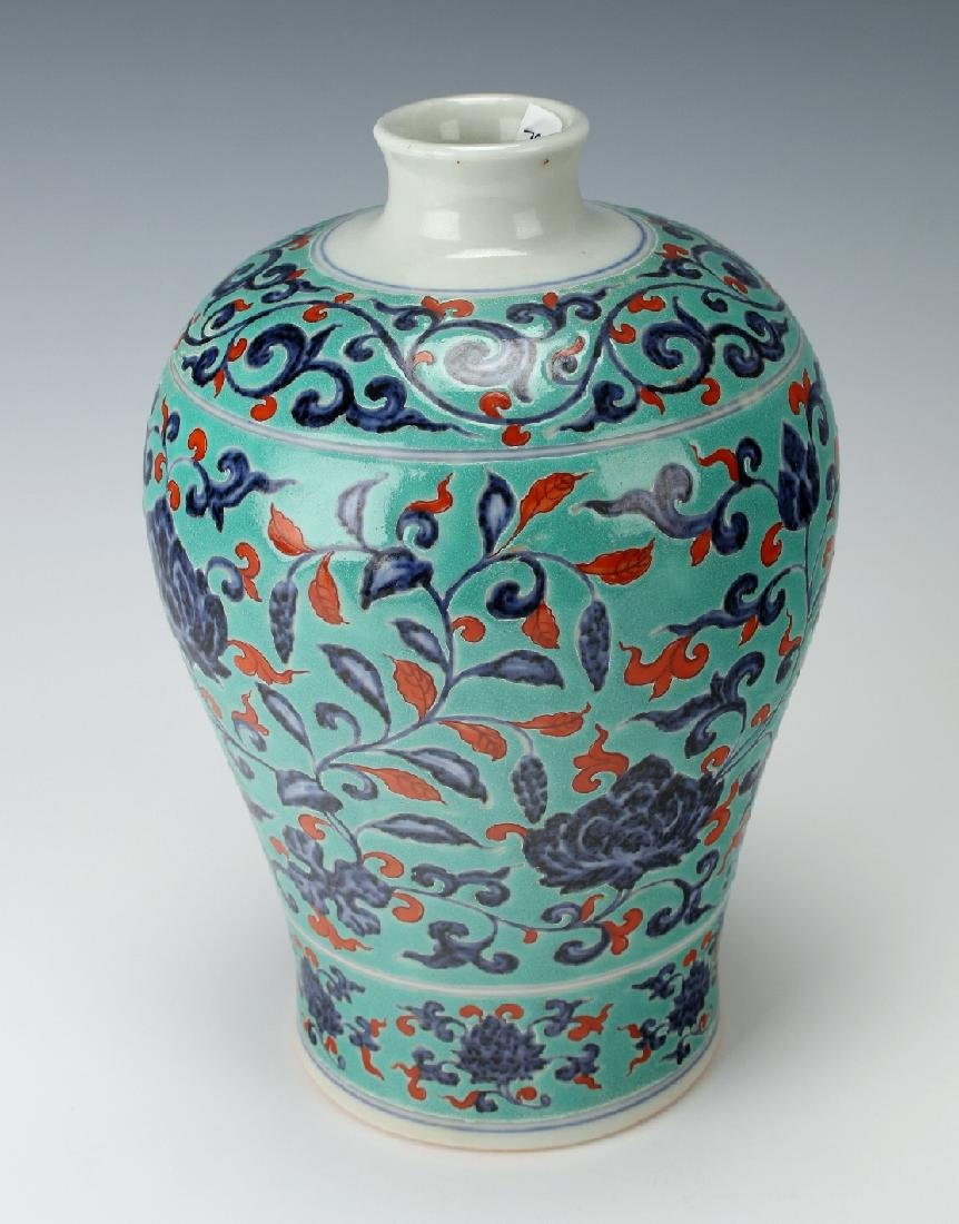 TURQUOISE, COBALT & RED MEIPING VASE - 2