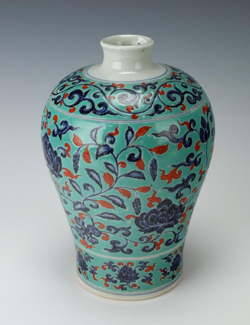 TURQUOISE, COBALT & RED MEIPING VASE - 3