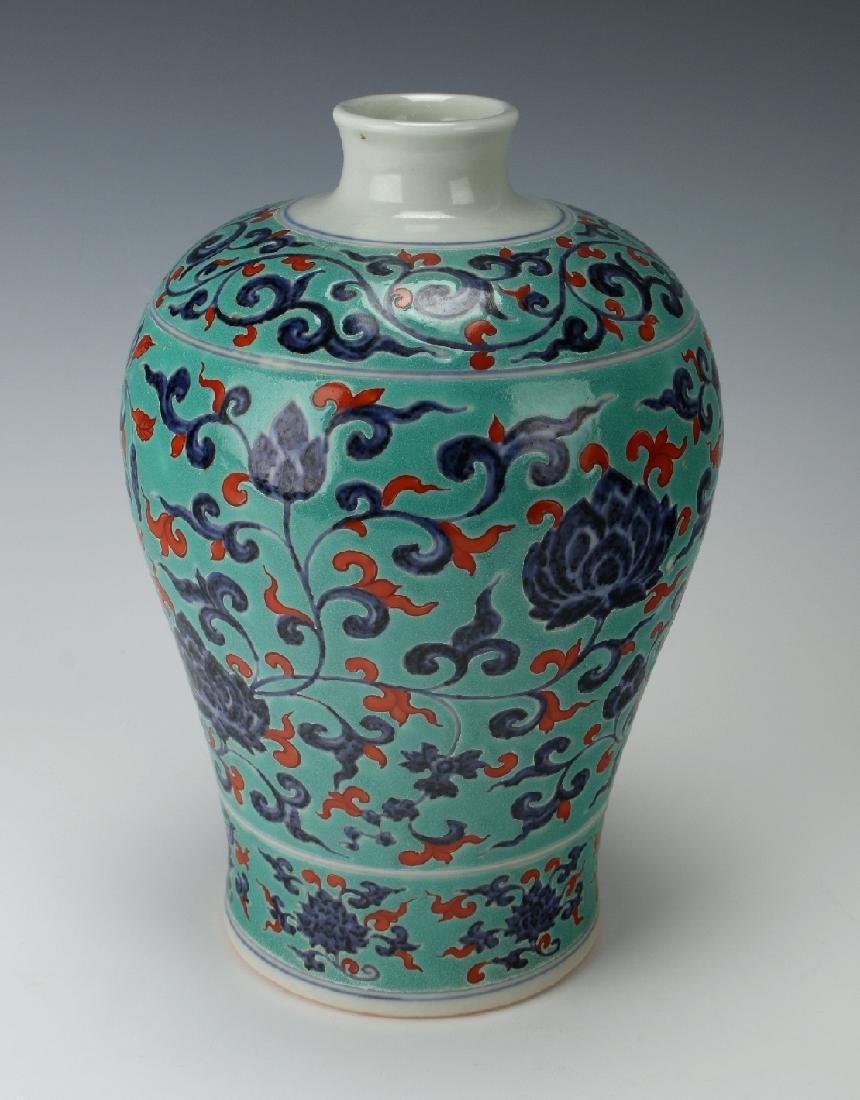 TURQUOISE, COBALT & RED MEIPING VASE - 4