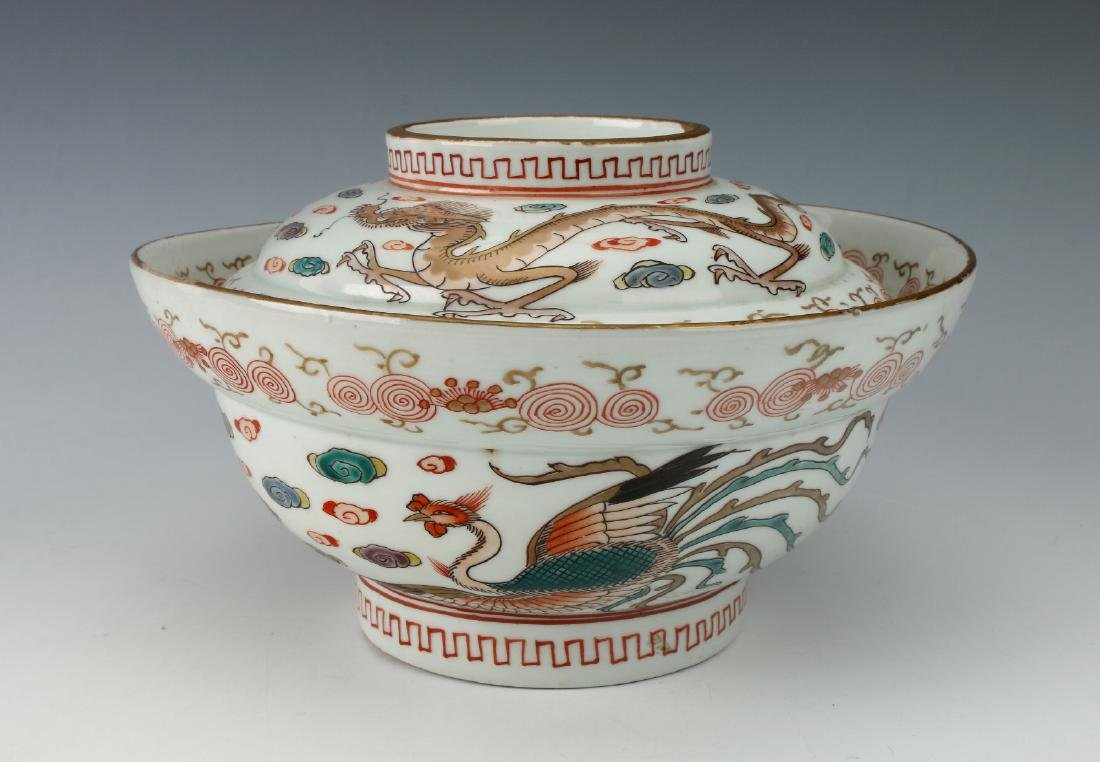 PORCELAIN RICE BOWL WITH LID