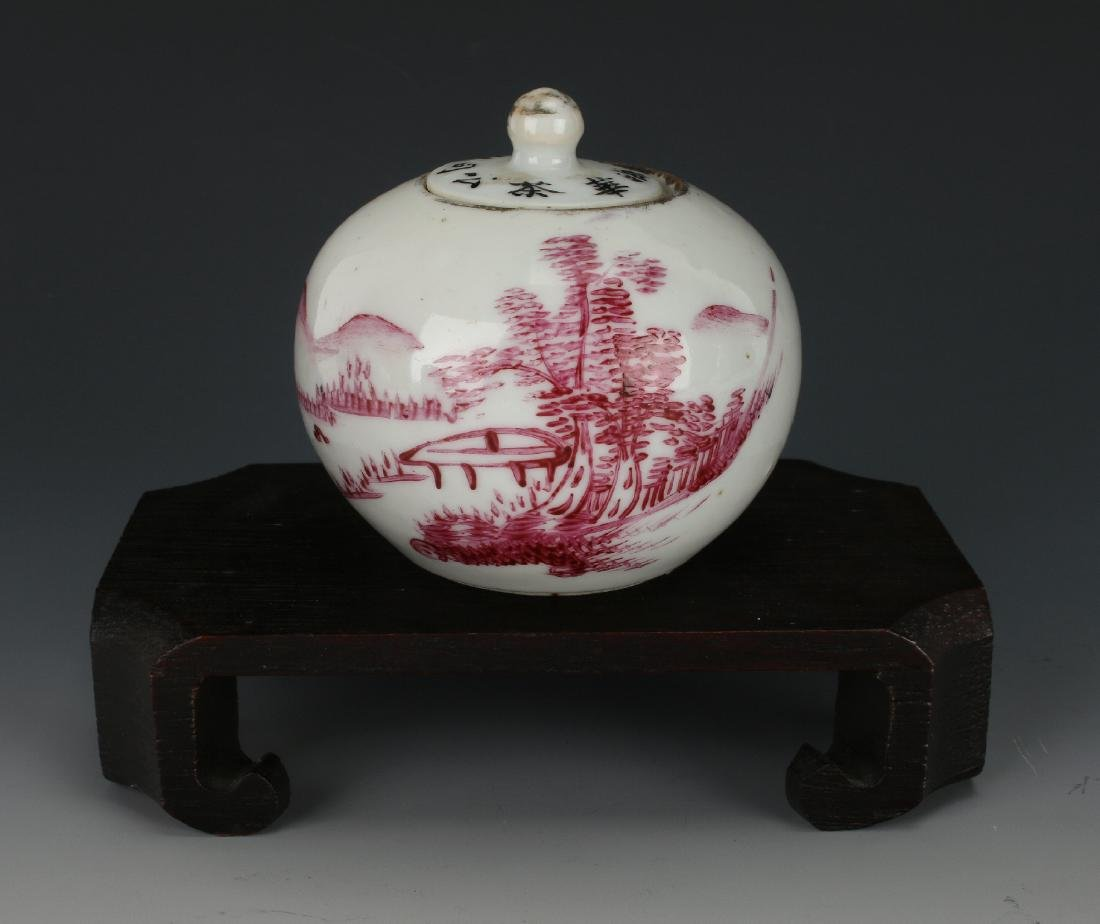 SMALL CHINESE MELON JAR WITH LID & STAND