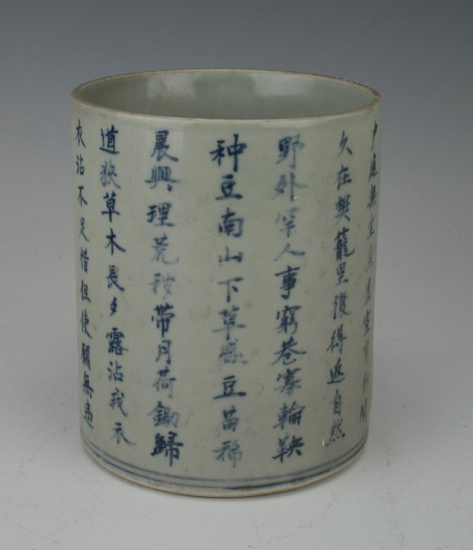 BRUSH POT WITH CHARACTERS