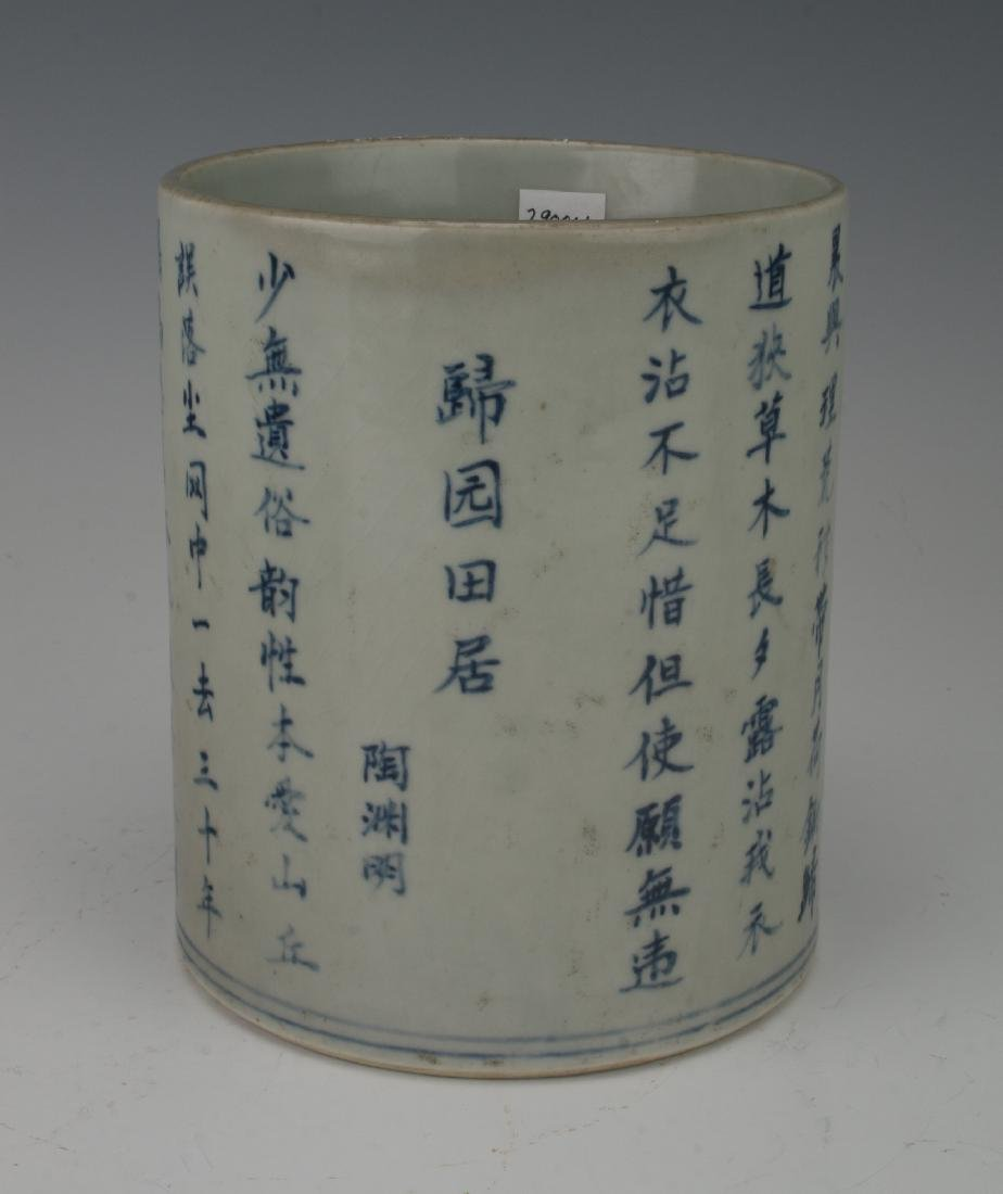 BRUSH POT WITH CHARACTERS - 2