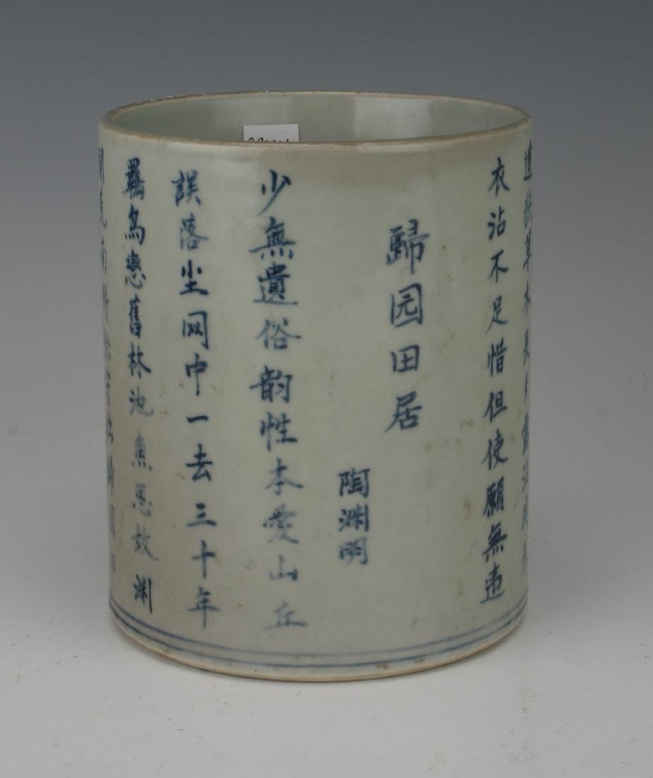 BRUSH POT WITH CHARACTERS - 3