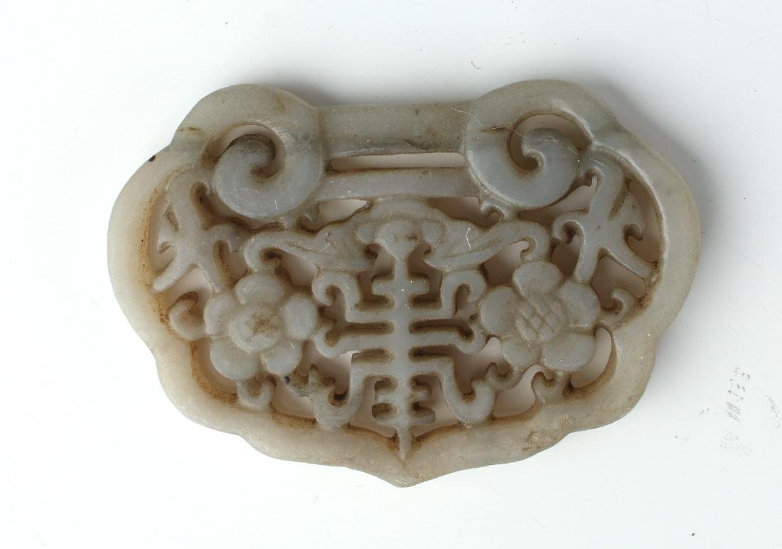 EIGHT JADE PENDANTS - 8