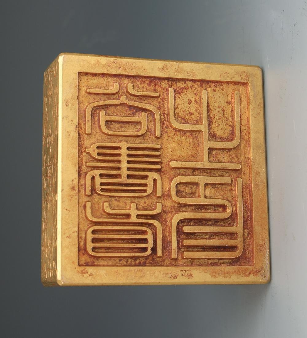 QING GOLD GILT BRONZE DRAGON SEAL - 4