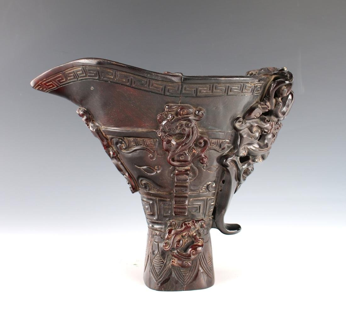 LARGE CHINESE LIBATION CUP