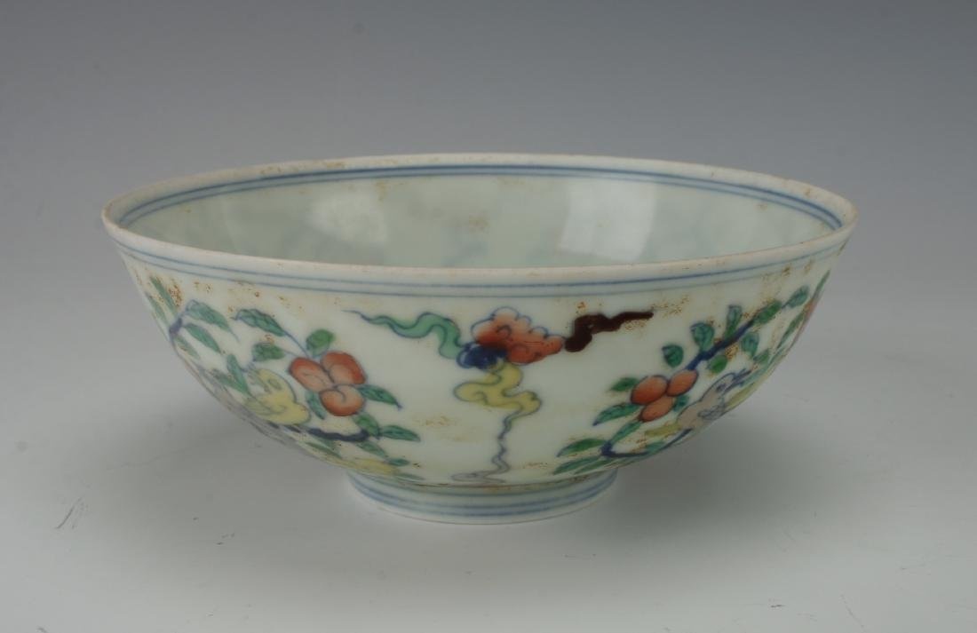 SMALL TRANSLUCENT CHINESE BOWL