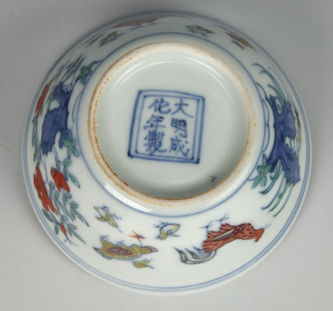 CHINESE ROOSTER TEACUP - 5