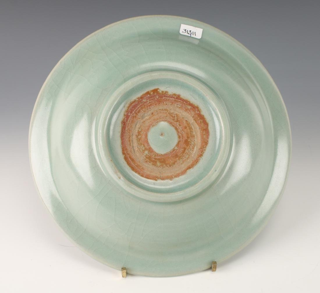 CELADON BOWL WITH DRAGON - 5