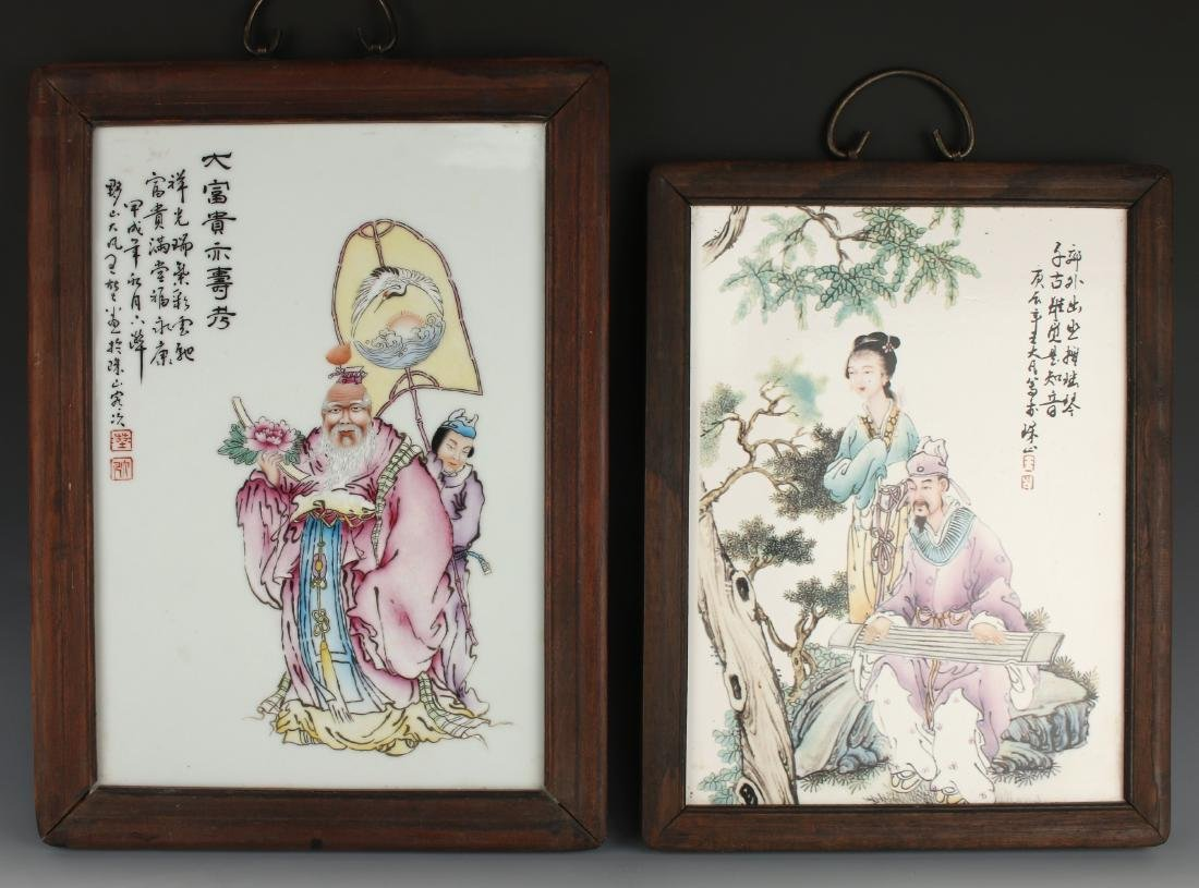 PAIR OF CHINESE PLAQUES