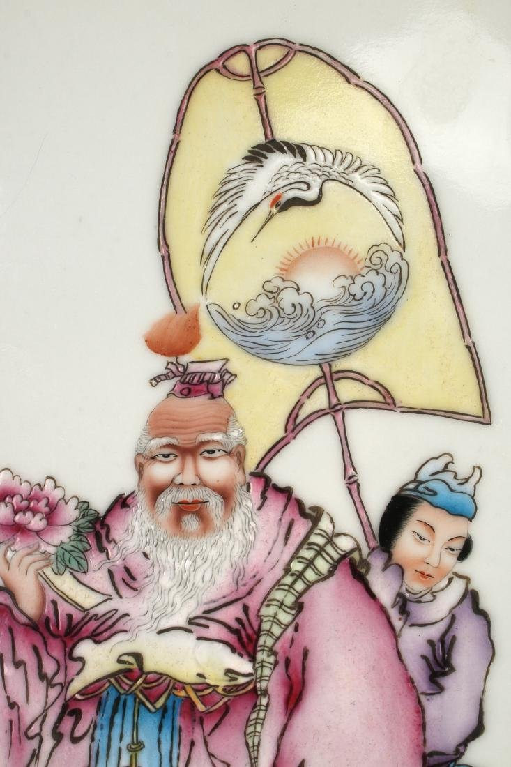PAIR OF CHINESE PLAQUES - 2