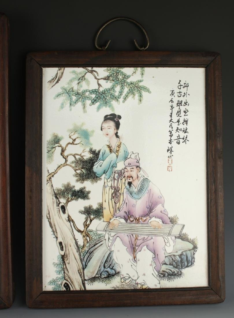 PAIR OF CHINESE PLAQUES - 3