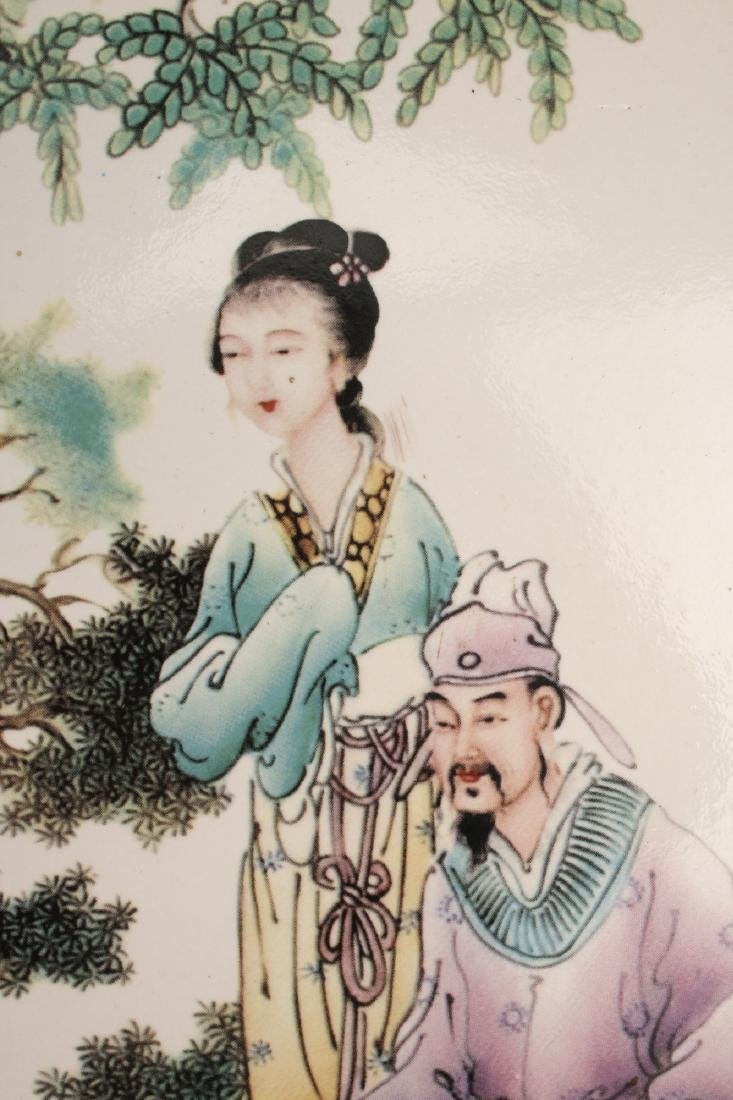 PAIR OF CHINESE PLAQUES - 4