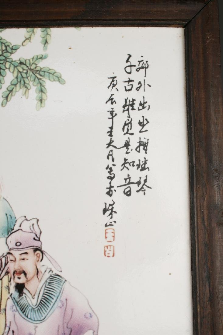 PAIR OF CHINESE PLAQUES - 5