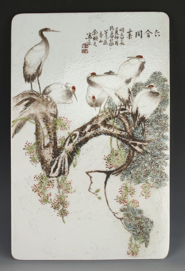 CHINESE PLAQUE OF CRANES IN TREE