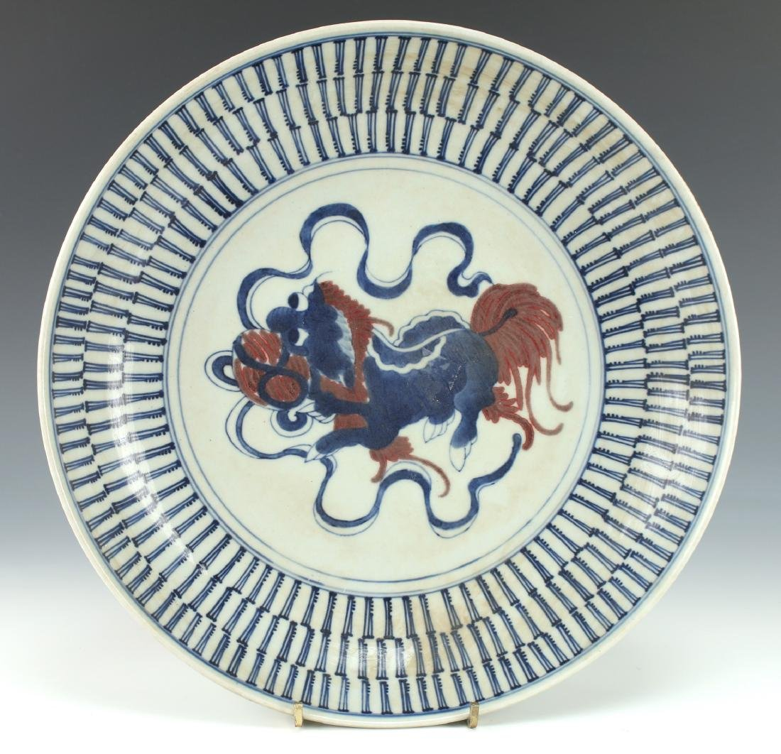 CHINESE PORCELAIN FOO DOG PLATE